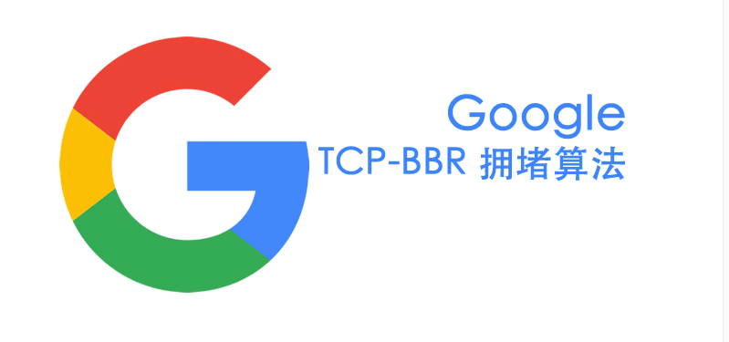 google-tcp-bbr